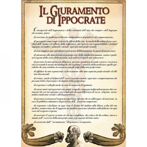 Hippocratic Oath (Italian Version)